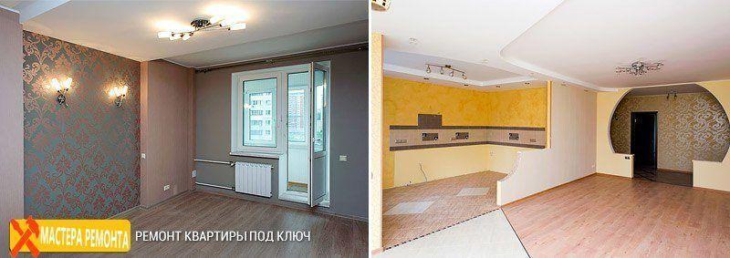 Косметический ремонт квартир и комнаты недорого, по